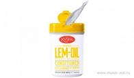 Салфетки с лимонным маслом для грифа KYSER KDS800W
